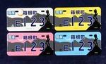 b4f5fff0-s.jpg