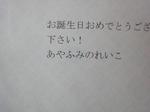 2009_02127月15日0005.JPG