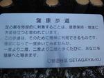 2011_09287月15日0019.JPG